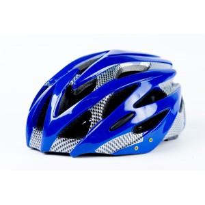 Защитный шлем для гироскутера синий